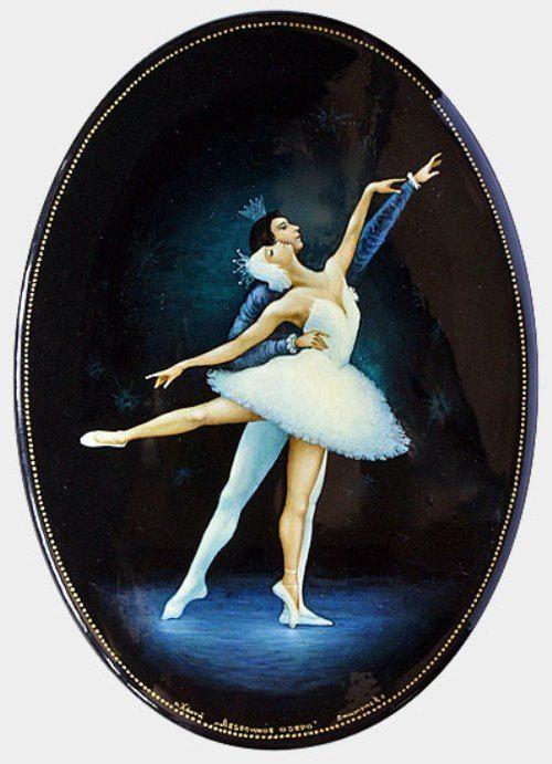 Swan Lake. Artist S. Dmitriev