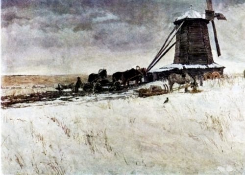 At the mill, 1947