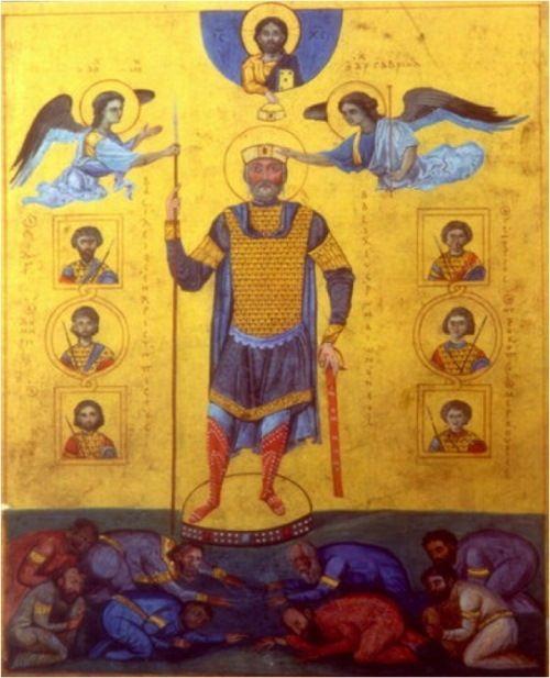Emperor Basil II on the icon