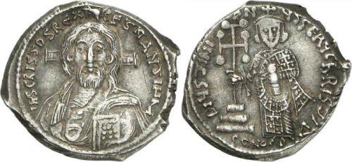 Emperor Justinian II