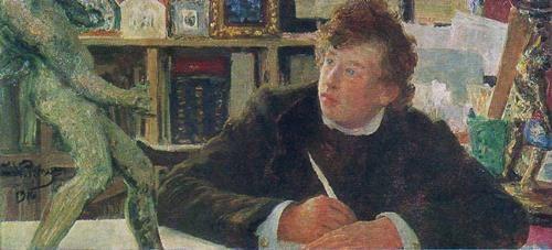 Portrait of Alesha Repin, the artist's nephew. 1916