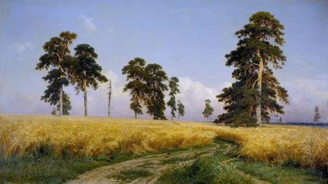 Rye, 1878