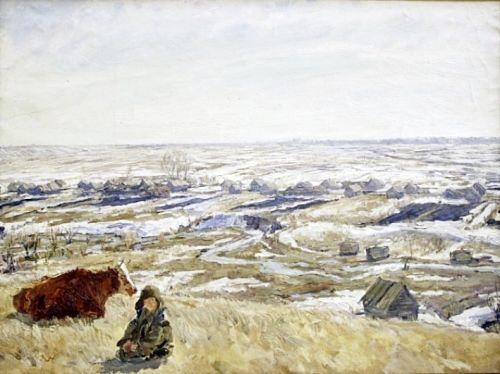 Spring, 1941