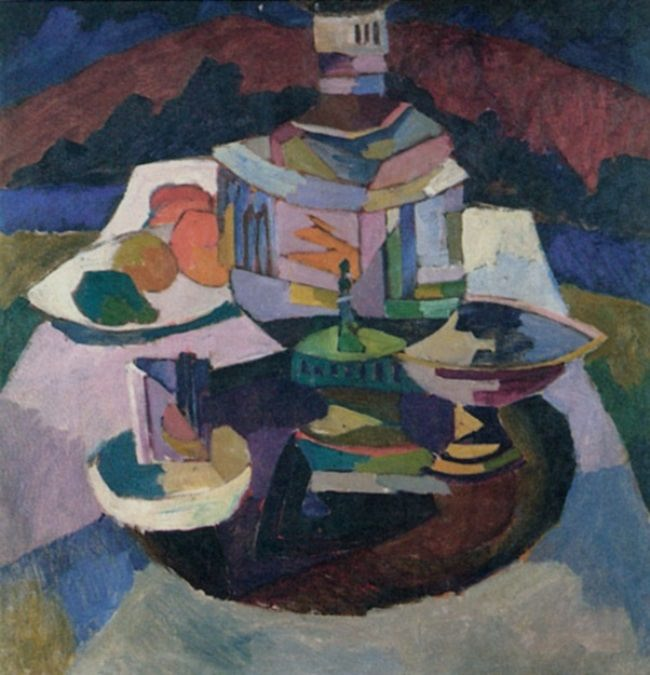 Still life. Samovar. 1913