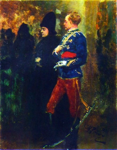 The Temptation. 1877