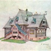 The project of the country house. 1898