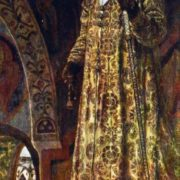 Tsar Ivan Vasilyevich the Terrible. 1897