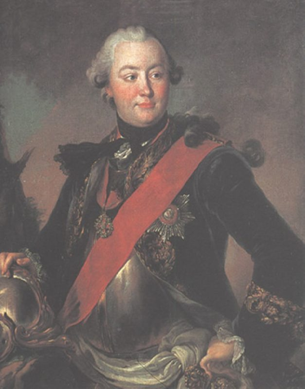 Portrait of Count Grigory Orlov