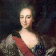 Portrait of E. N. Orlova