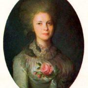 Portrait of V. N. Surovtseva