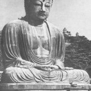 Amida Nerai (Kamakura Daibutsu), 1252