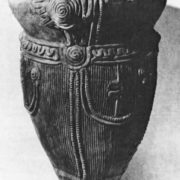 Interesting vessel