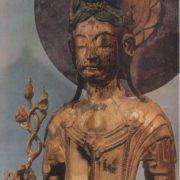Kannon Bosatsu, second half of VII century