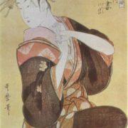 Kitagawa Utamaro. Beautiful women of our time