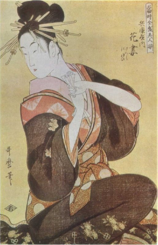 Kitagawa Utamaro. Beautiful women of our time