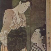 Kitagawa Utamaro. Mosquito net, 1798