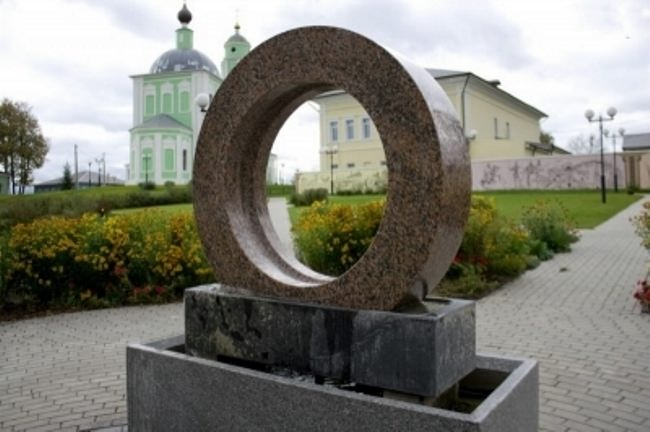 Monument to Ring of time in Kozelsk, Kaluga region, Russia
