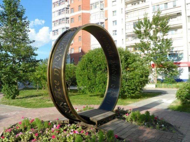 Monument to Tsar Solomon's Ring in Tyumen, Russia