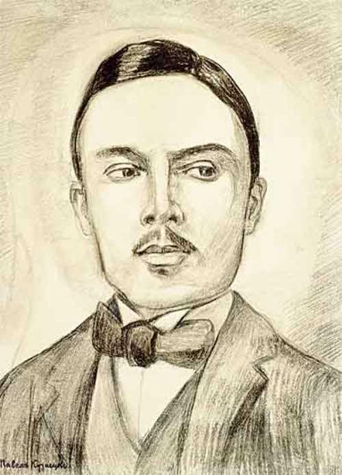 N. N. Sapunov by P. Kuznetsov