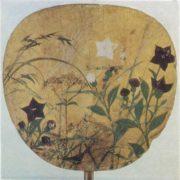 Ogata Korin. Fan with autumn herbs, XVIII century