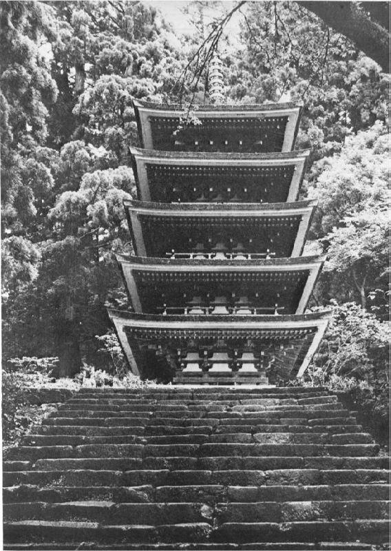 Pagoda in Nara. IX century