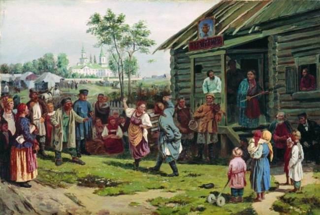Rural holiday, 1870