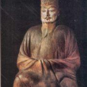 Statue of the Shinto deity, IX century