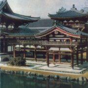 Temple near Kyoto. 1053