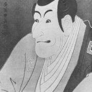 Toshusai Sharaku. Portrait of actor Ichikawa Ebizo, 1794