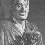 Unkei. Statue of Buddhist patriarch. 1208-1212