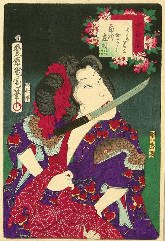 Toyohara Kunichika, 1874