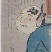 Utagawa Kuniyoshi, 1847
