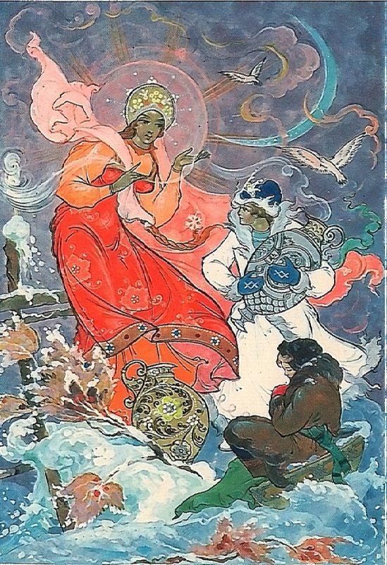 A. Kochupalov. Olenka by M. Kochnev