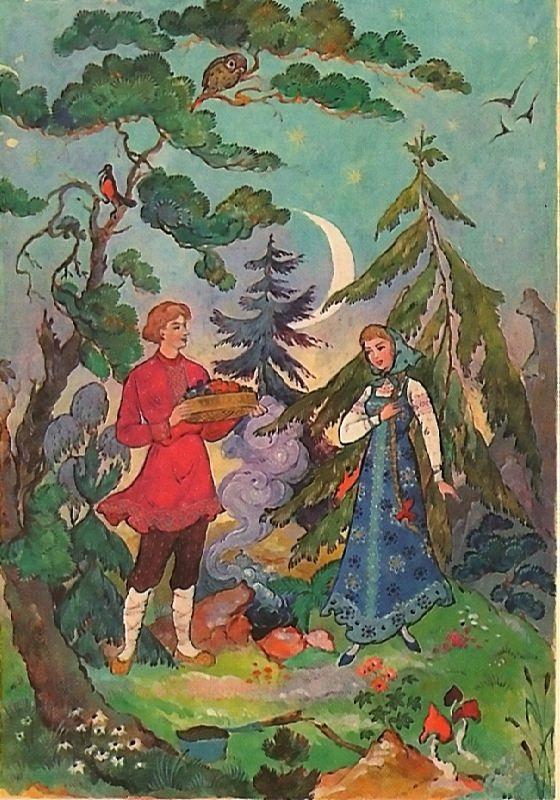 A. Kovalev. Sinyushka's Well by P. Bazhov