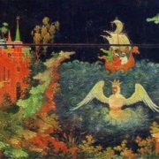 A.V. Kotukhin. The Tale of Tsar Saltan. 1934