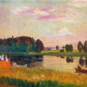 Forest Lake. 1917