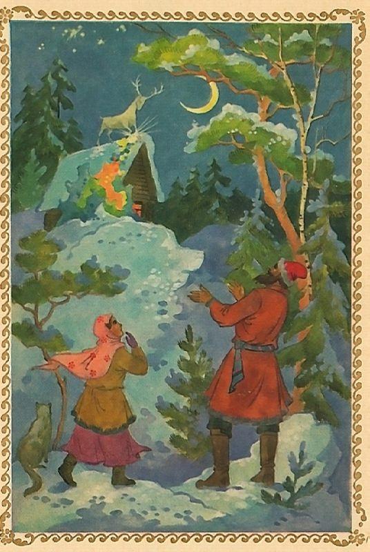 N. Malinkin. Silver Hoof by P. Bazhov