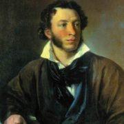 A. S. Pushkin
