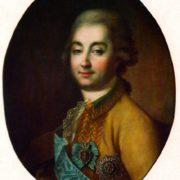 A.G. Orlov