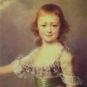 Grand Duchess Catherine Pavlovna