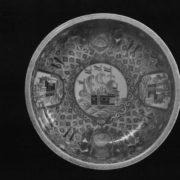 Interesting Dish. Hizen kilns. 18th century. Porcelain