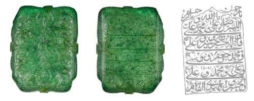 Mogul Mughal Emerald
