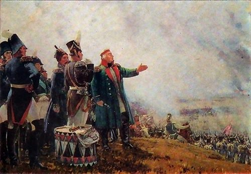 S. V. Gerasimov. Kutuzov on the field of Borodino