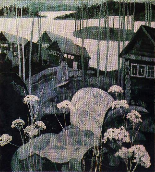 The landscape. 1967