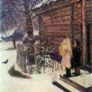 First snow. 1946