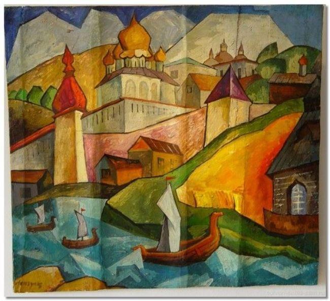 Landscape. 1913