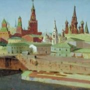 Moscow. View of Moskvoretsky Bridge, Kremlin and St. Basil's Cathedral