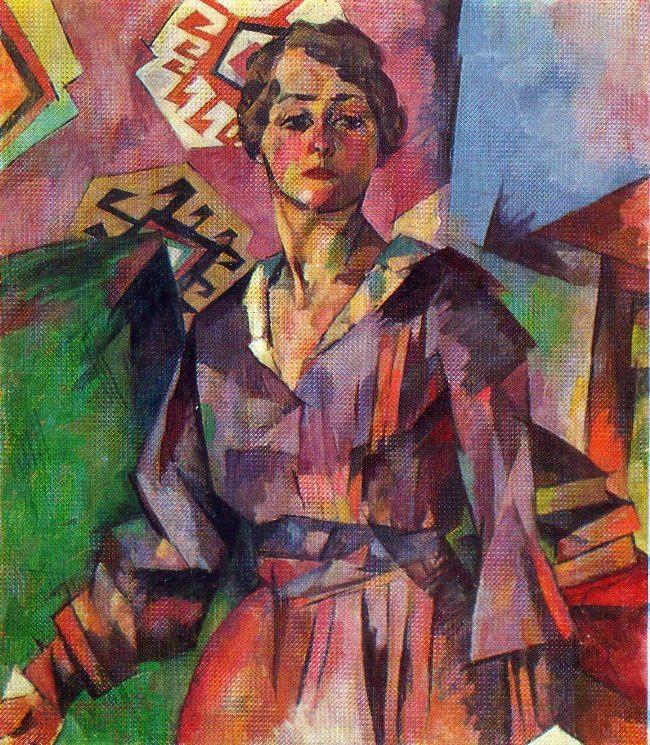 Portrait of an actress. 1919