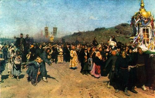 Religious Procession in the Province of Kursk, 1880-1883