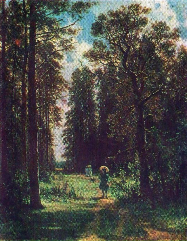 The path in the forest. 1880